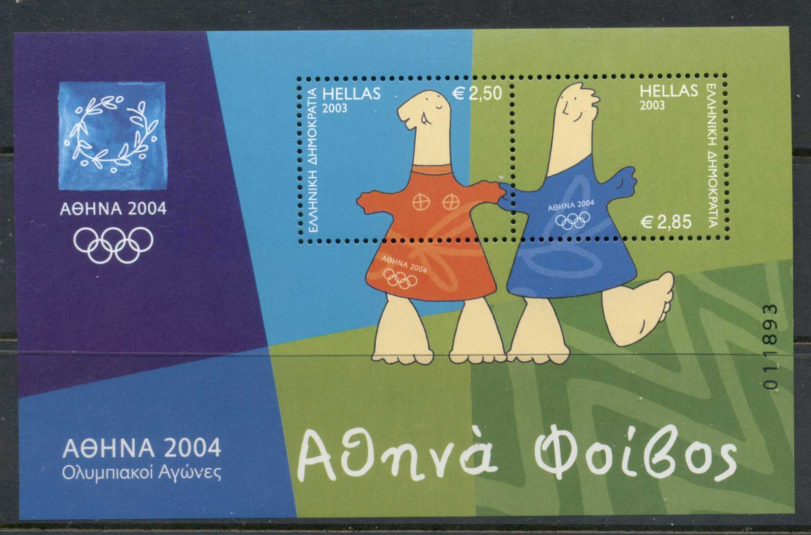 Greece 2003 Athens Olympics Mascots MS MUH