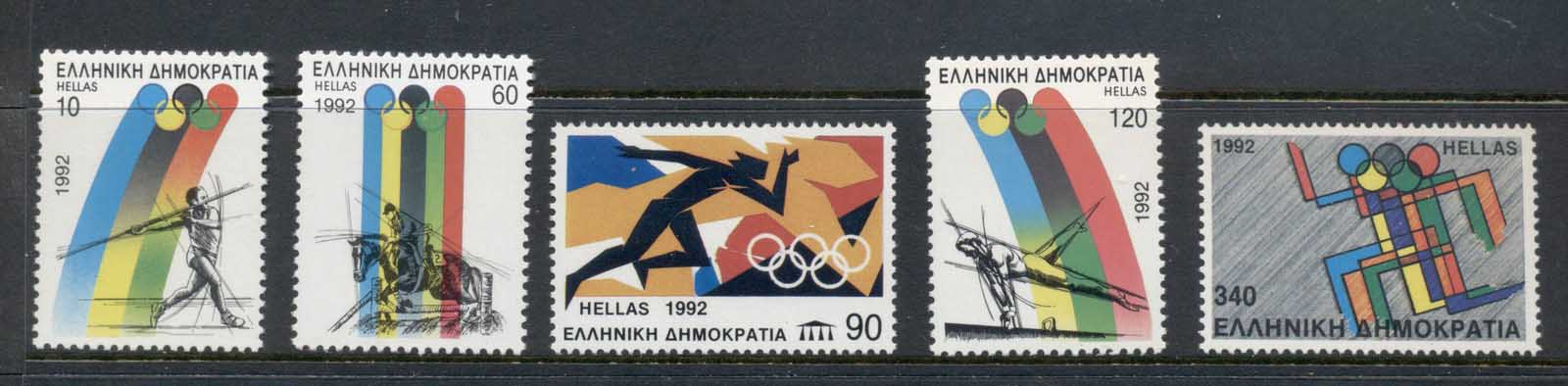 Greece 1992 Summer Olympics Barcelona Muh