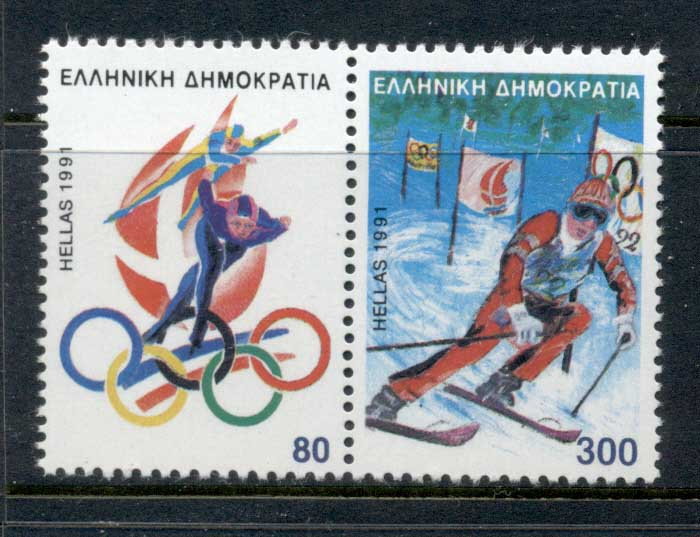 Greece 1991 Winter Olympics Albertville MUH