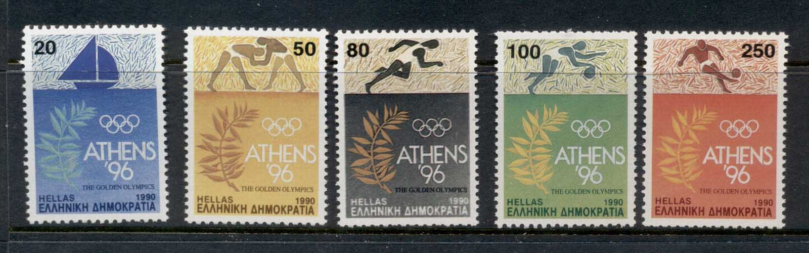 Greece 1990 Summer Olympics Bid MUH