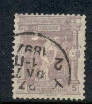 Greece 1890 Modern Era Olympics 5l FU