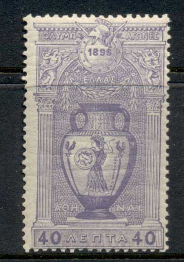 Greece 1890 Modern Era Olympics 40l MLH