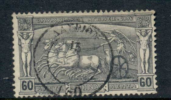 Greece 1890 Modern Era Olympics 60l FU