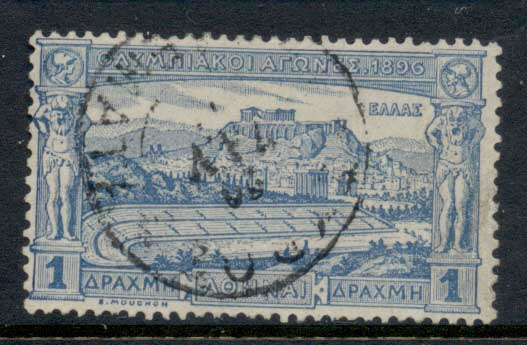 Greece 1890 Modern Era Olympics 1d FU
