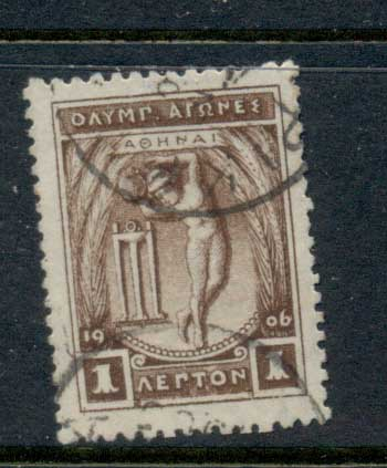 Greece 1906 Greek Special Olympic Games 1l FU