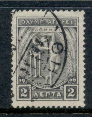 Greece 1906 Greek Special Olympic Games 2l FU