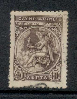 Greece 1906 Greek Special Olympic Games 40l FU