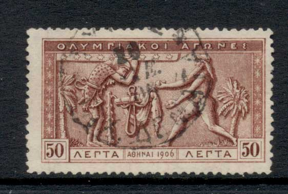 Greece 1906 Greek Special Olympic Games 50l FU