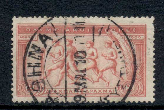 Greece 1906 Greek Special Olympic Games 2d FU