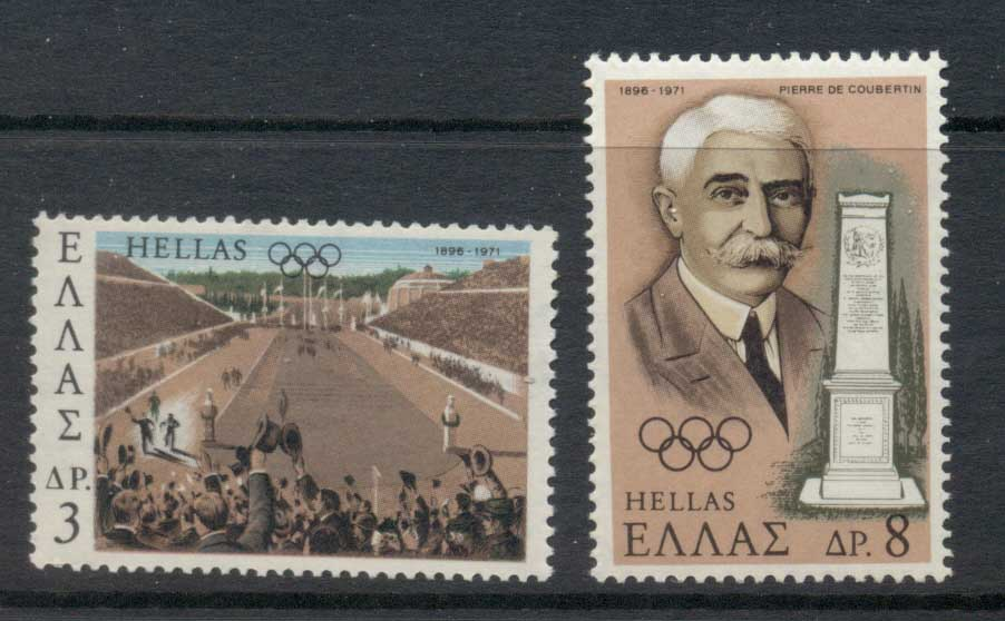 Greece 1971 Olympic Games Revival Muh