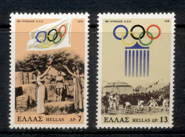 Greece 1978 IOC Olympic Committee MUH