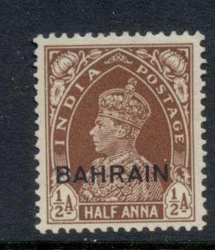 Bahrain 1938-41 KGVI Opt on India 0.5a MLH