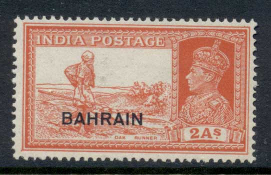 Bahrain 1938-41 KGVI Opt on India 2a MLH