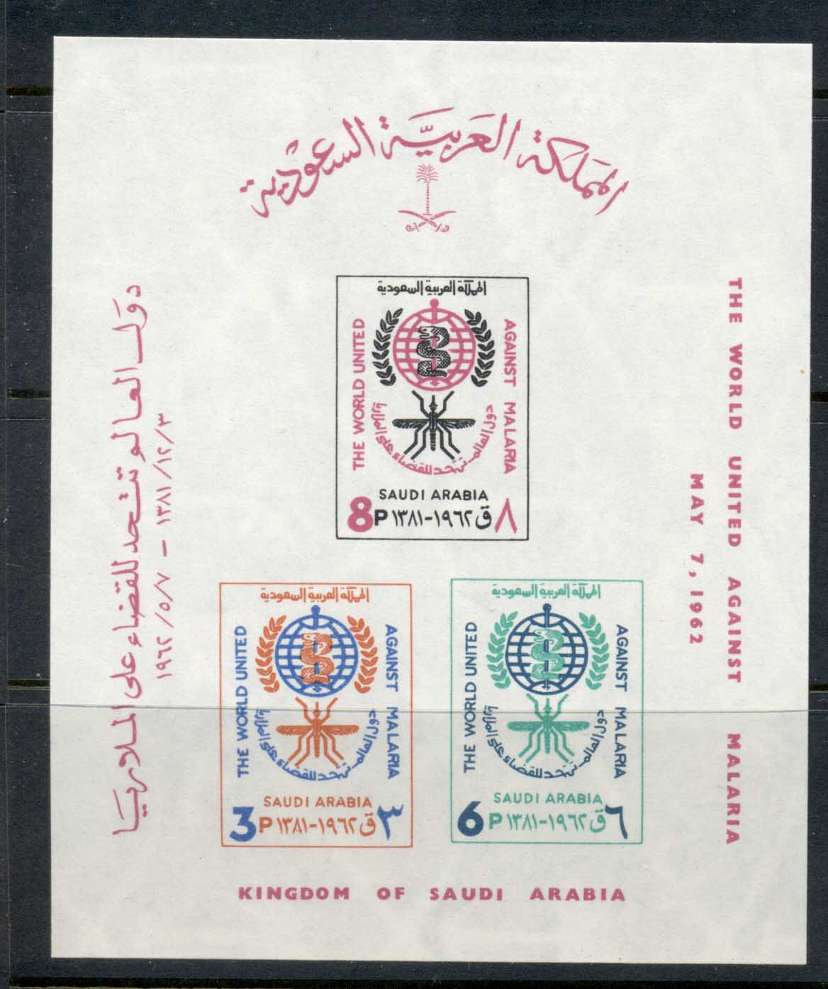 Saudi Arabia 1962 WHO Anti Malaria MS