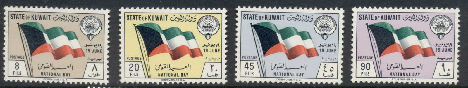 Kuwait 1962 National Day MUH