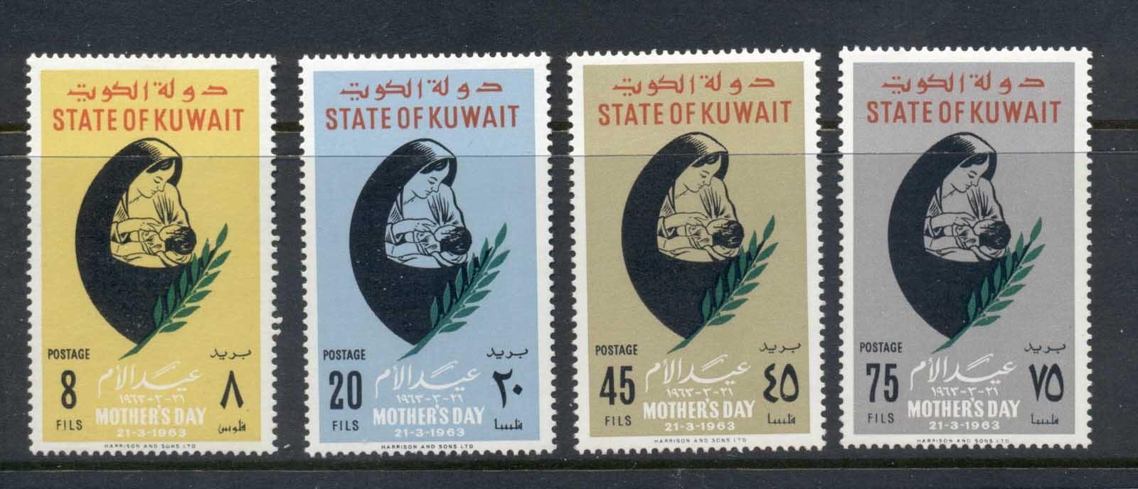 Kuwait 1963 Mothers Day MUH