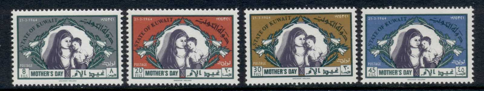 Kuwait 1964 Mothers Day MUH
