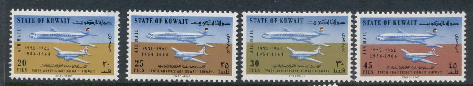 Kuwait 1964 Kuwait Airways MUH
