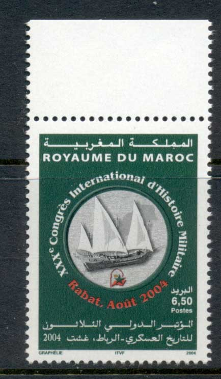 Morocco 2004 Military History Congress MUH