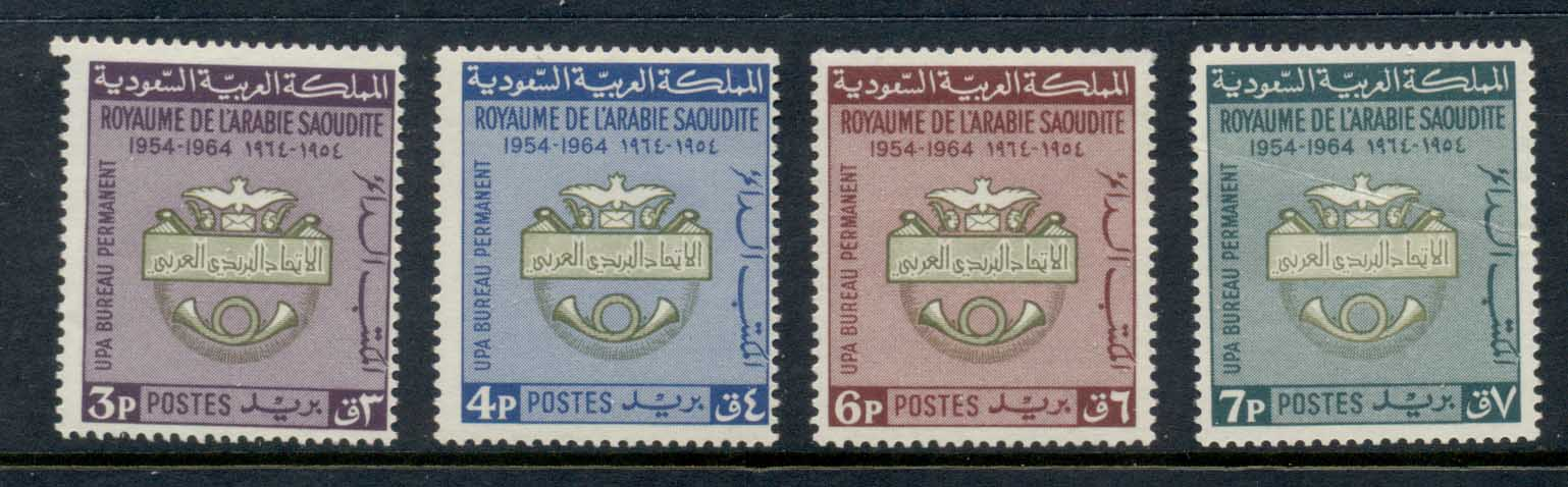 Saudi Arabia 1966 Arab Postal Union (7p crease) MUH