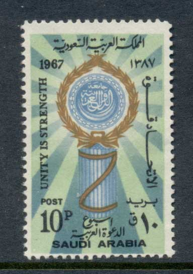 Saudi Arabia 1971 Arab League Week MNG