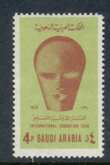 Saudi Arabia 1971 Intl. Education year MNG