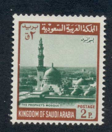 Saudi Arabia 1968-76 Expansion of the Prophet's Mosque 2p MUH