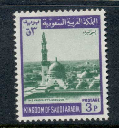 Saudi Arabia 1968-76 Expansion of the Prophet's Mosque 3p MUH