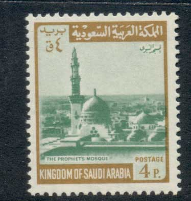 Saudi Arabia 1968-76 Expansion of the Prophet's Mosque 4p MUH