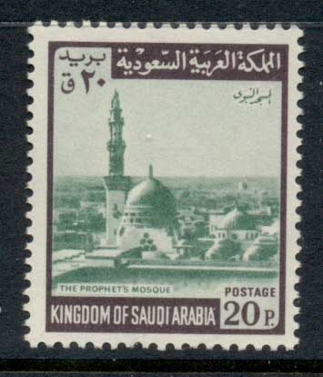 Saudi Arabia 1968-76 Expansion of the Prophet's Mosque 20p MUH