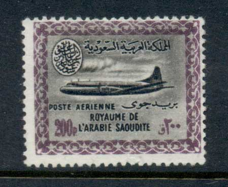 Saudi Arabia 1966 Air Mail 200p MNG