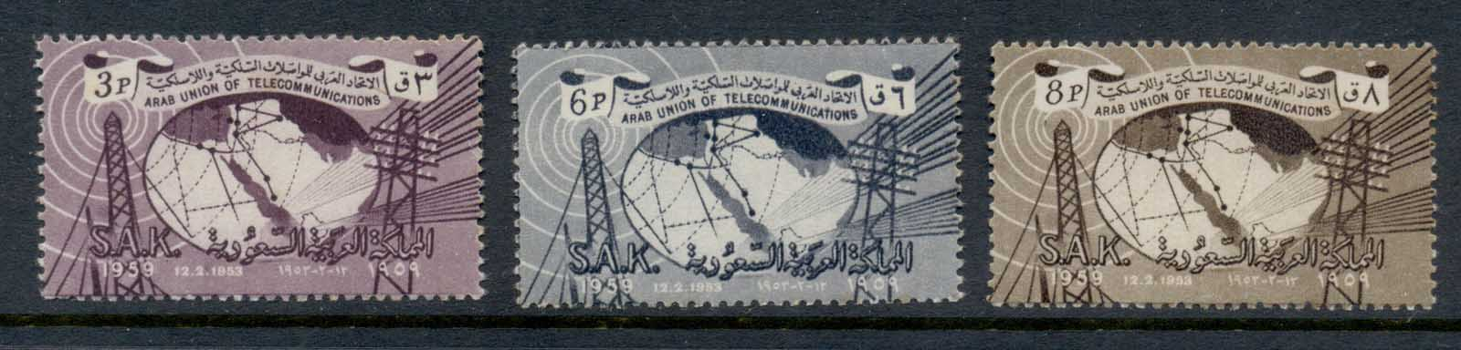 Saudi Arabia 1961 Arab Union of Telecommunications (toned) MLH