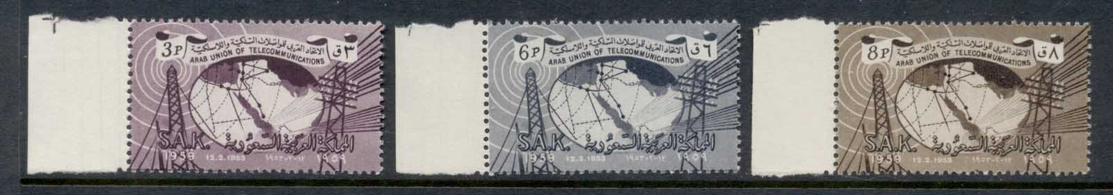 Saudi Arabia 1961 Arab Union of Telecommunications MUH