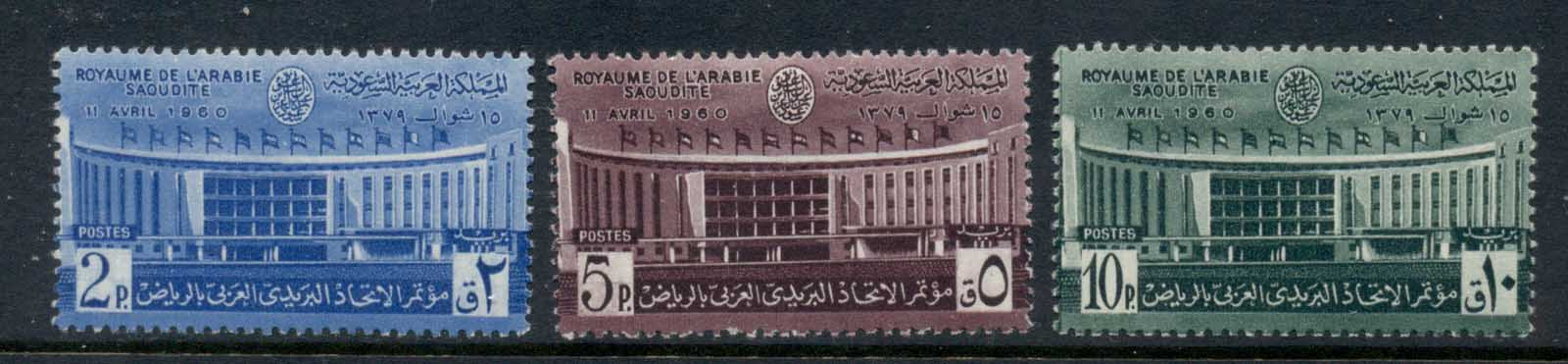 Saudi Arabia 1960 Ministry of Communications MLH