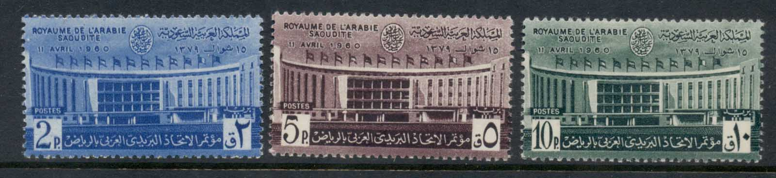 Saudi Arabia 1960 Ministry of Communications MUH