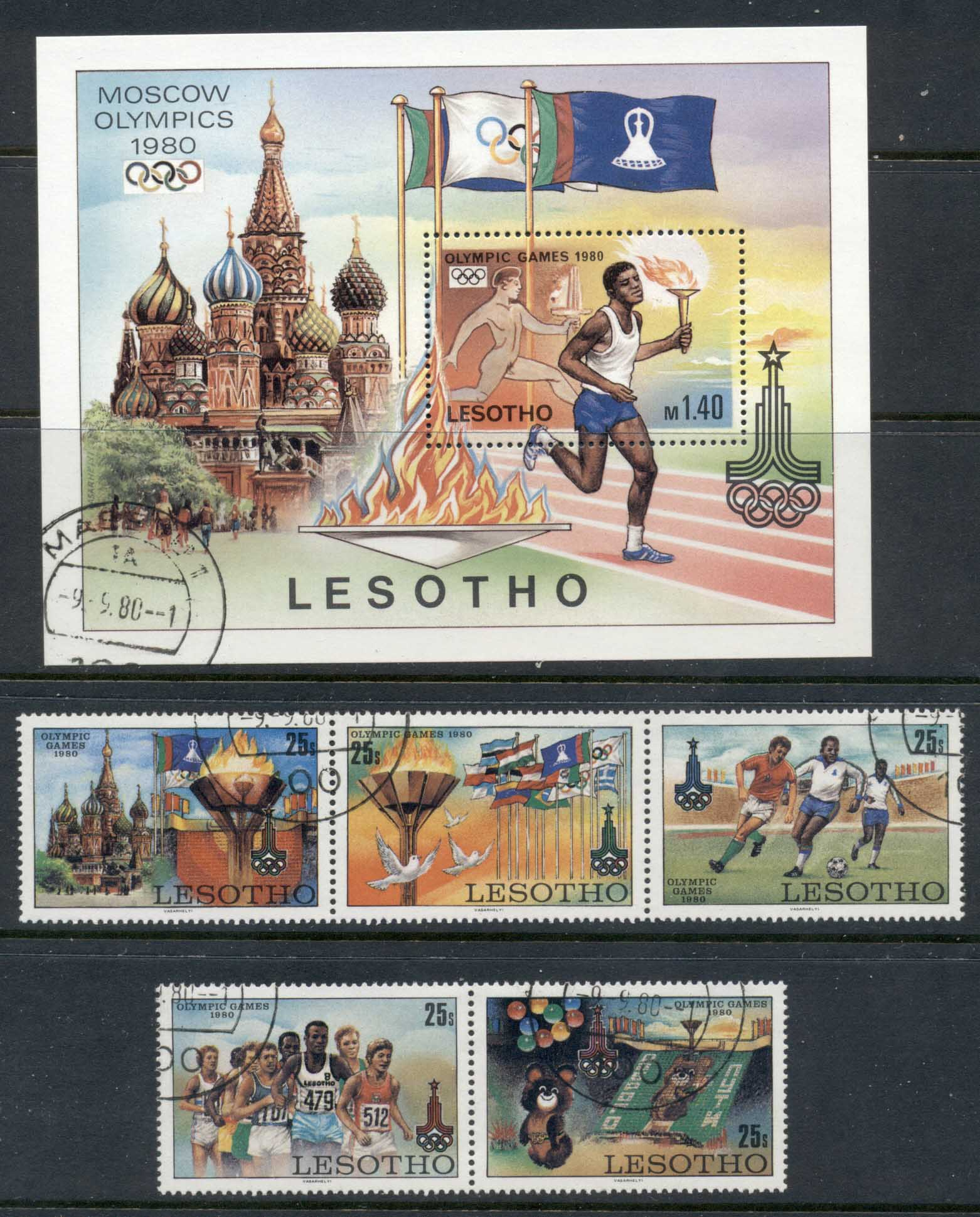 Lesotho 1980 Summer Olympics Moscow + MS FU