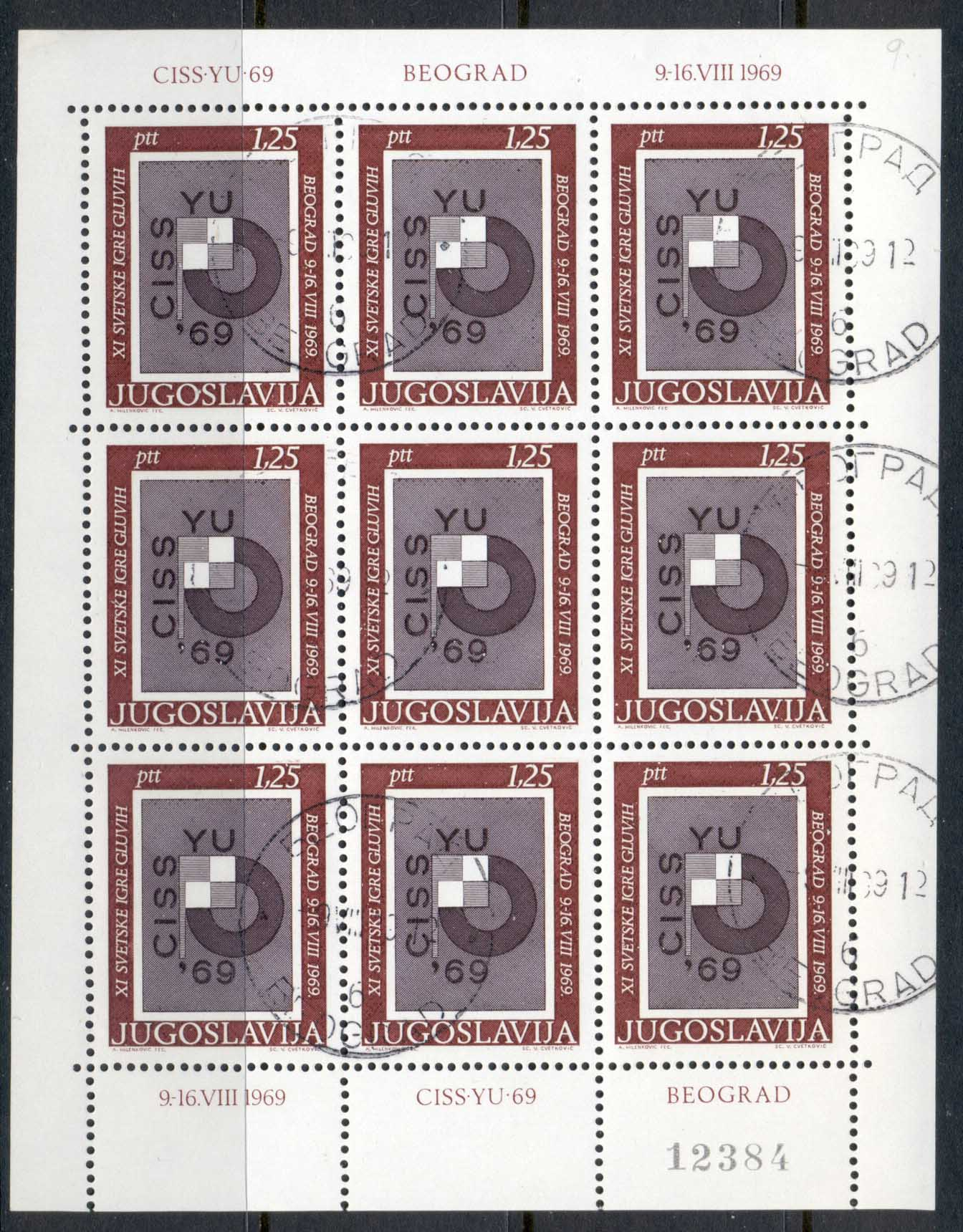 Yugoslavia 1969 World Games fro the Deaf sheet CTO