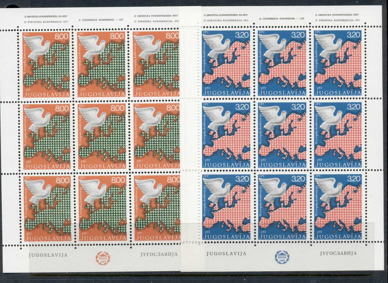 Yugoslavia 1975 European Security Conference 2xsheet MUH