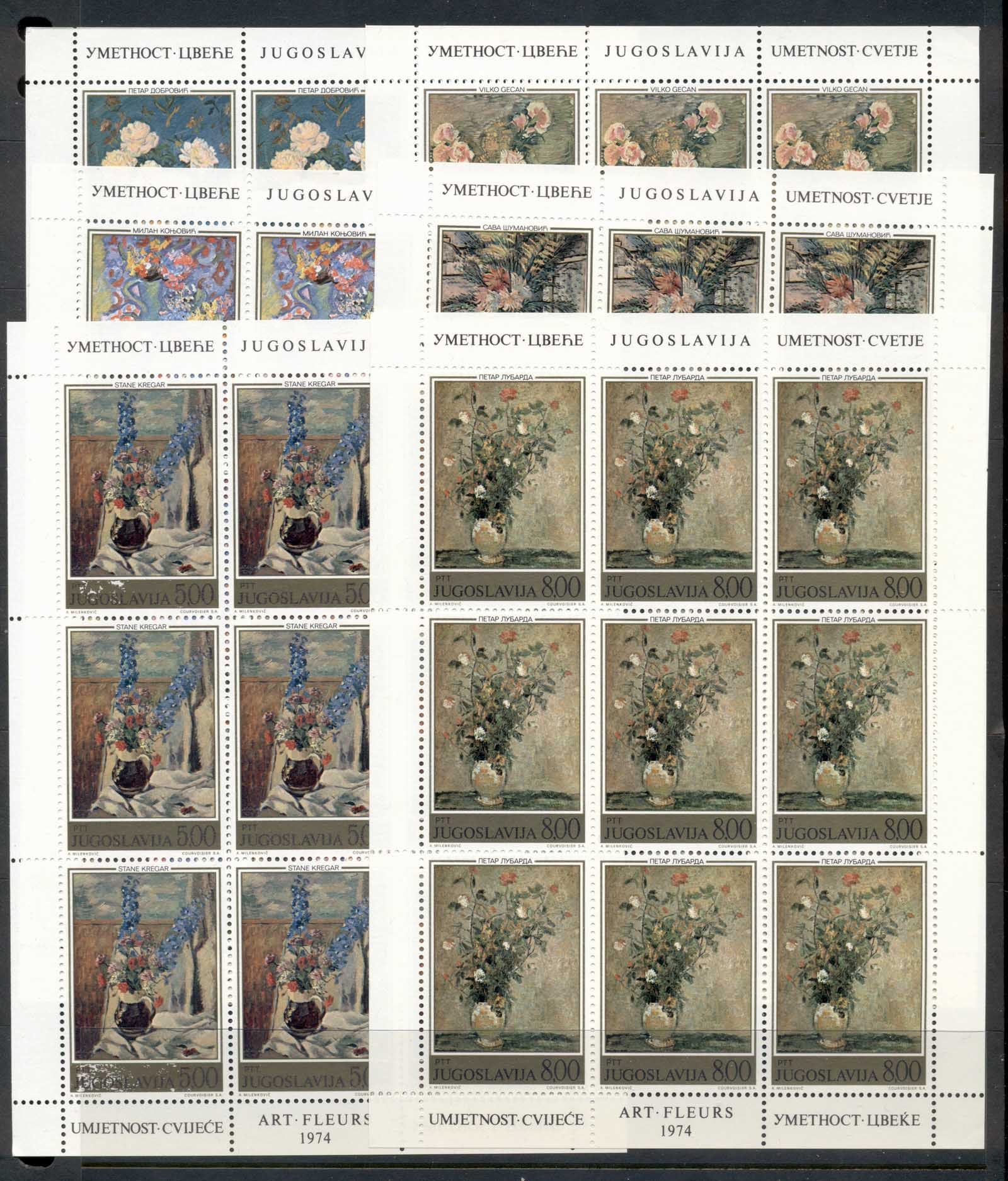 Yugoslavia 1974 Paintings of Flowers by Yugoslav Artists 6xsheet MUH