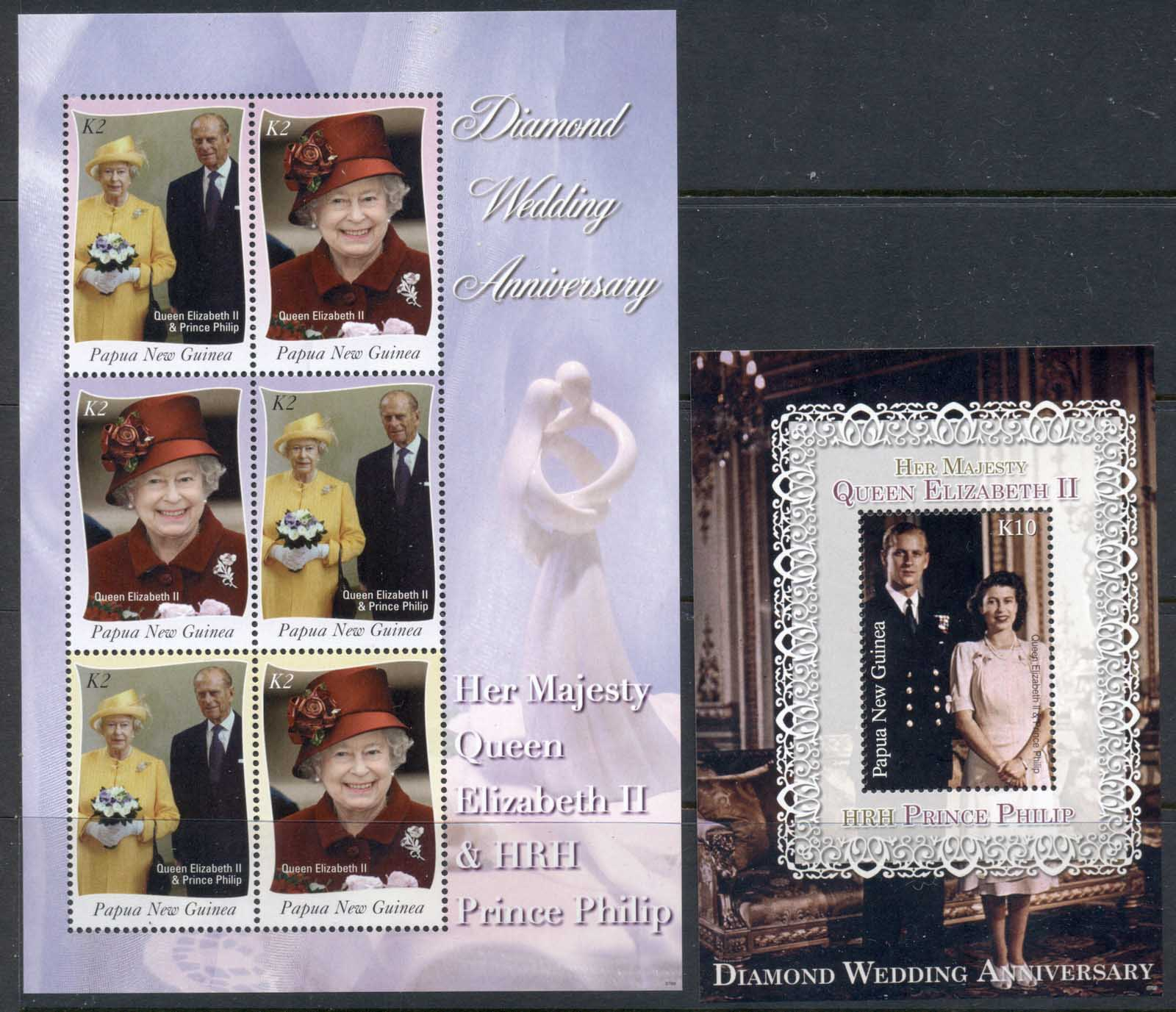 PNG 2007 QEII & Prince Phillip Diamond Wedding Anniv. 2xMS MUH