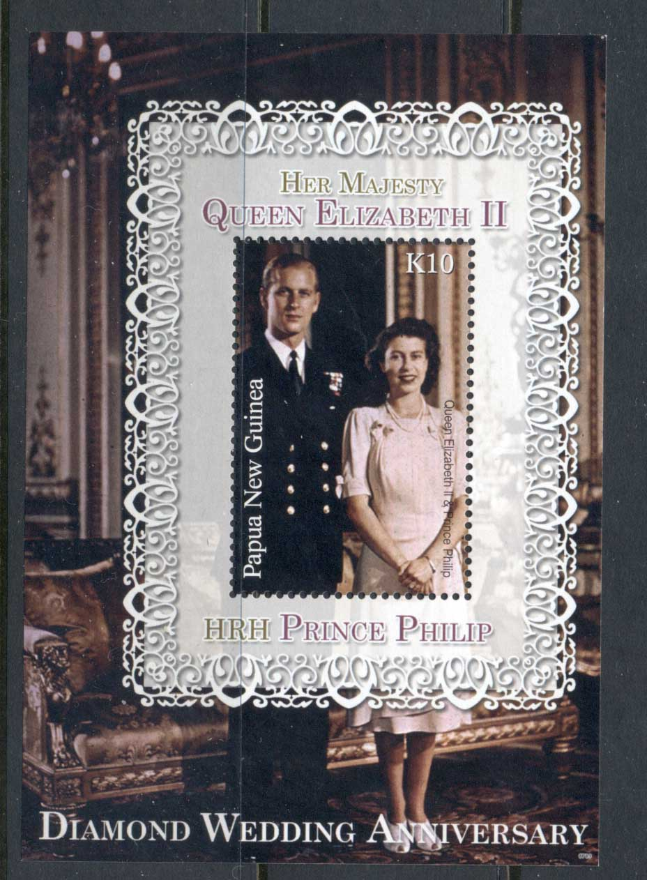 PNG 2007 QEII & Prince Phillip Diamond Wedding Anniv. 10k MS MUH
