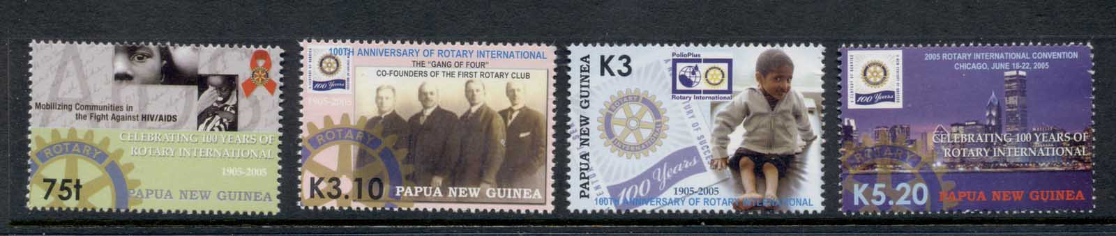PNG 2007 Rotary International MUH