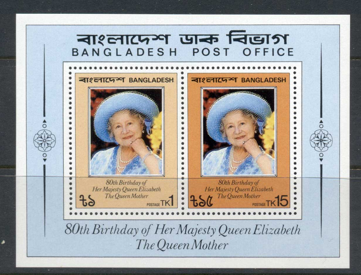 Bangladesh 1981 Queen Mother 80th Birthday MS MUH