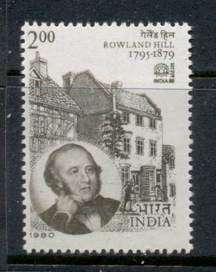 India 1979 Sir Rowland Hill Death Centenary 2r MUH