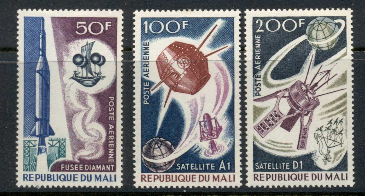 Mali 1967 French Achievements in Space MLH