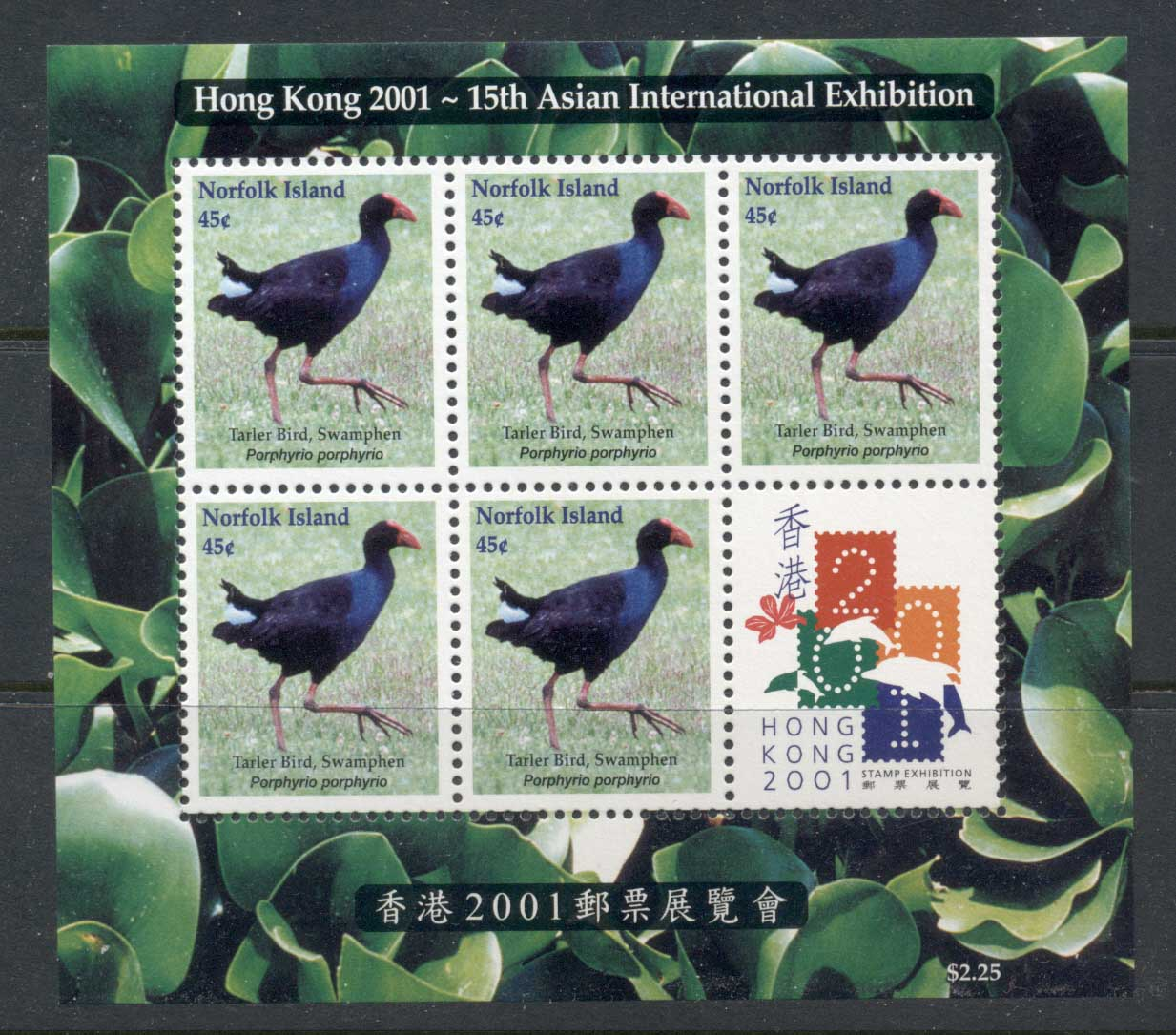 Norfolk Is 2001 Asian Hong Kong Stamp Ex, Bird MS MUH