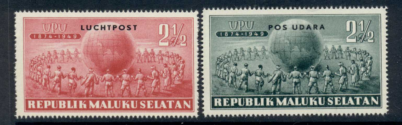 South Moluccas 1950 UPU 75th Anniv. MUH