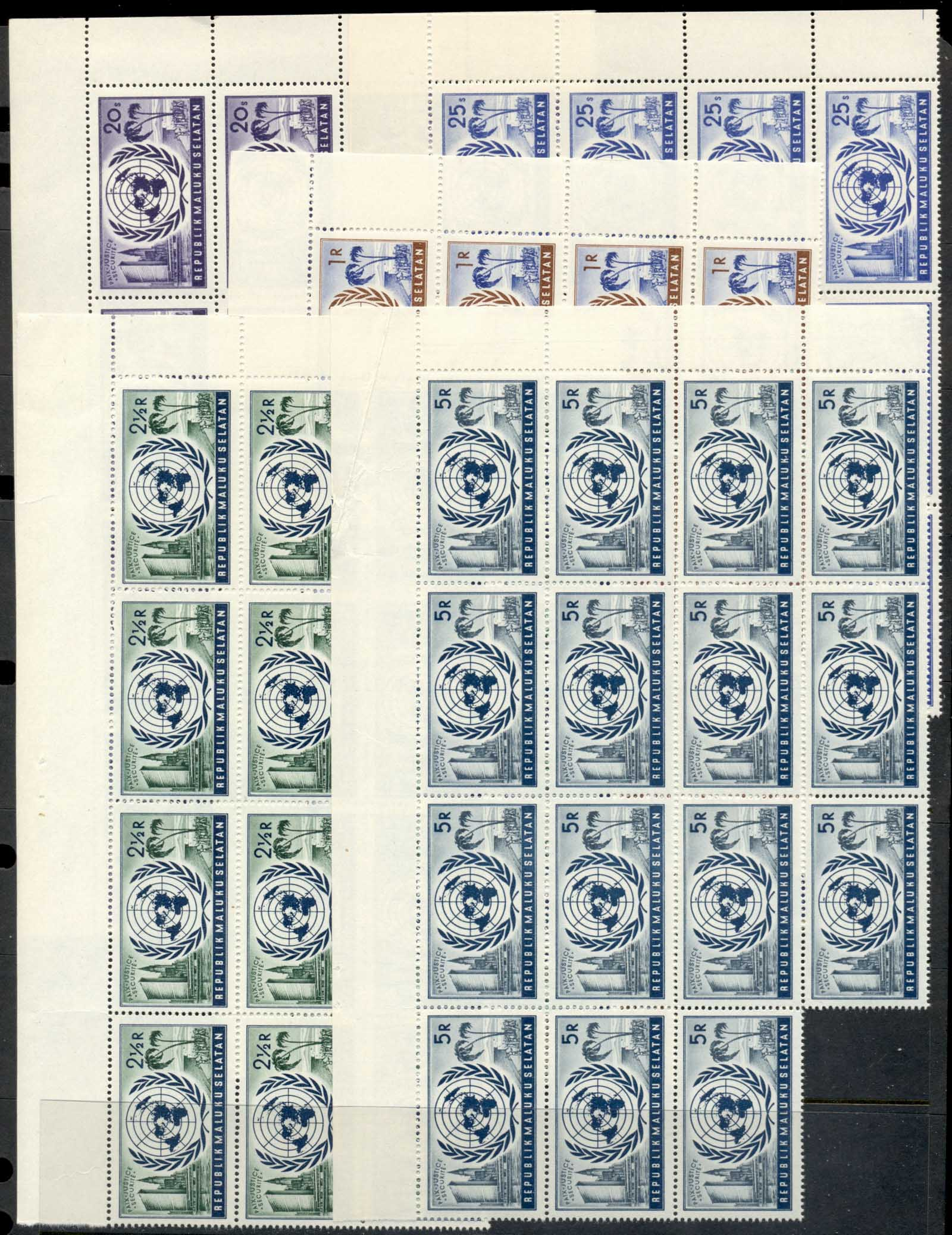 South Moluccas 1951 United Nations irregular blks15(5)(cnr faults) , 29,25s, 1,2.5,5r MUH