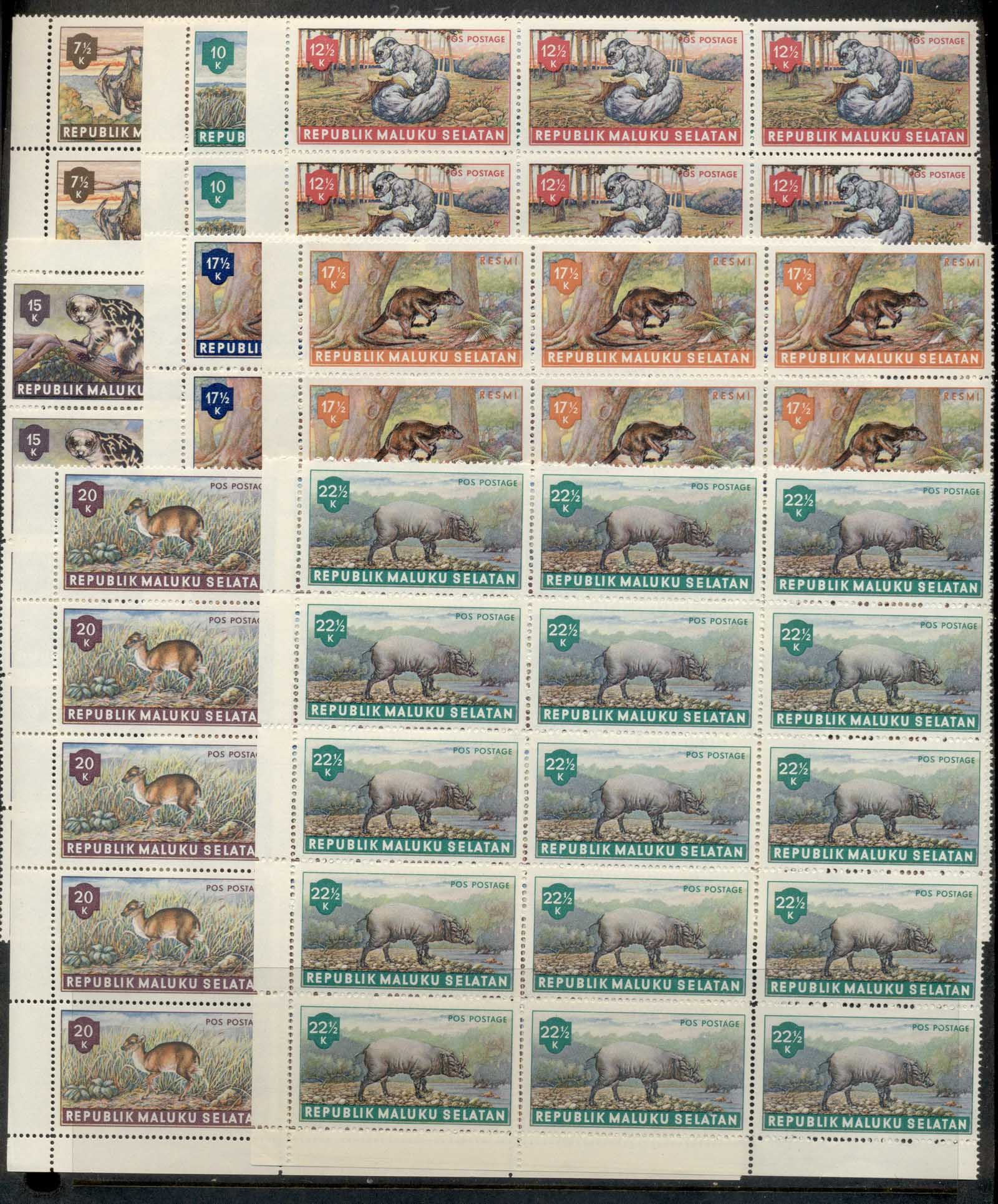 South Moluccas 1953 Wildlife Fauna 19 vals blk15 3 scans MUH