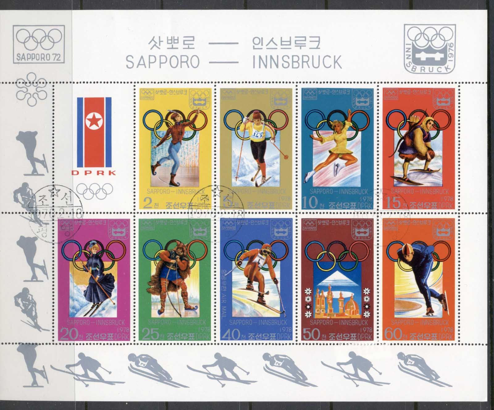 South East Asia 1978 Winter Olympics Sapporo-Innsbruck MS CTO